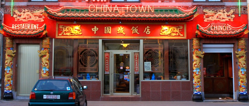 photos restaurant chinois china town mouscron. Black Bedroom Furniture Sets. Home Design Ideas